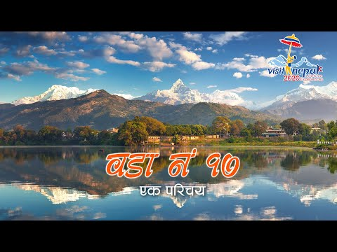 Visit nepal 2020 Pokhara 17