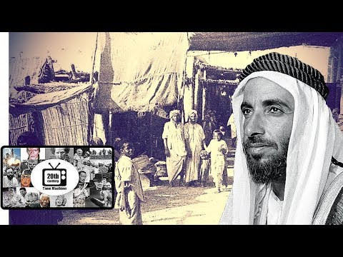 Farewell Arabia: From Rags to Riches - Abu Dhabi (1968 Documentary)
