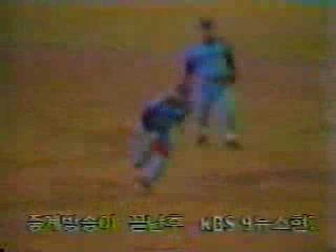 1992 Lotte Giants Highlights