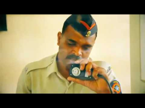 MAHARASHTRA POLICE SECURITY Application