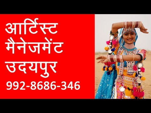 WEDDING TRADITIONAL BARAT DANCER contact mobile 9928686346