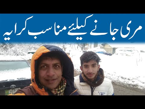 How to Travel Murree by Public Transport from Rawalpindi   Cost Effective Fares