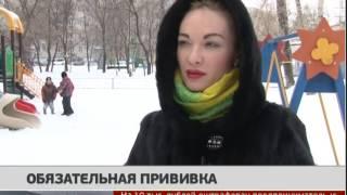 Обязательная прививка. Новости. 15/02/2017. GuberniaTV
