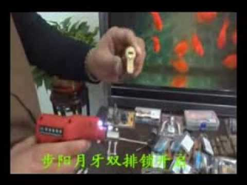 New Version Dimple Pick Gun Mul-T-Lock Picking- Locksmith Tools