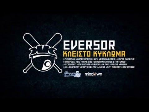 Eversor x Μικρός Κλέφτης - Air Force