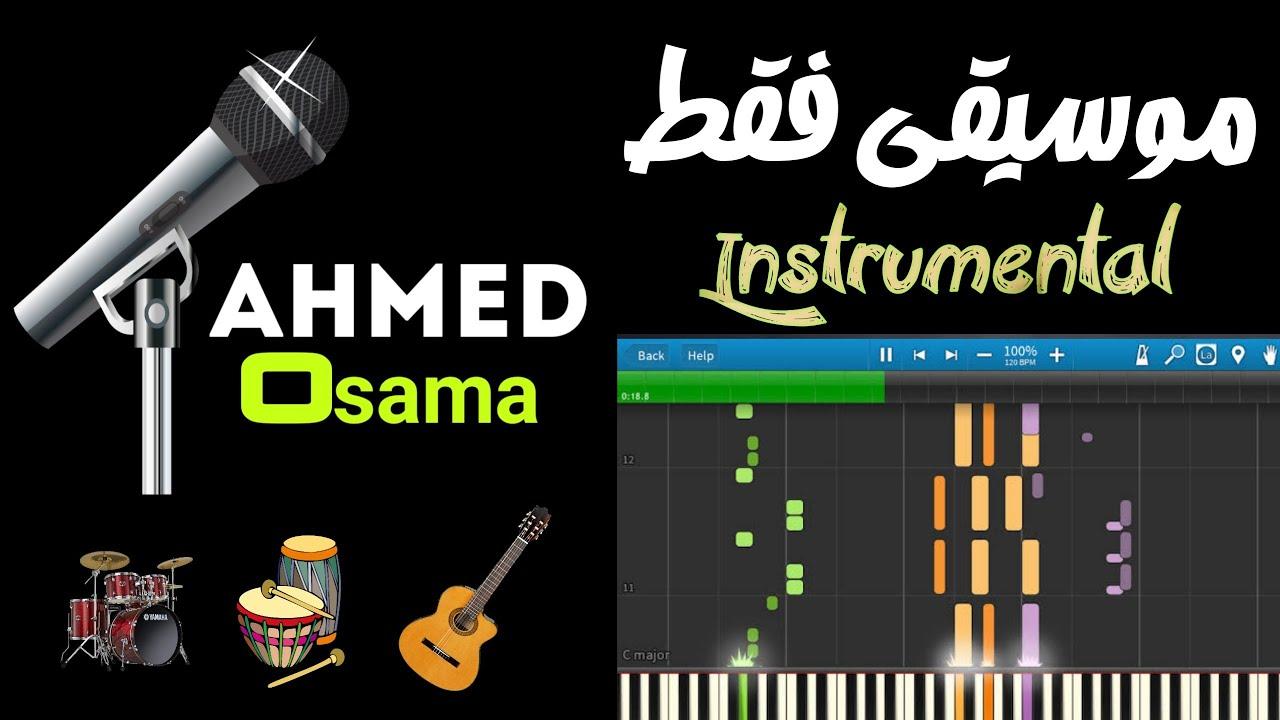 عزف بيانو - حسين الجاسمى - رمضان فى مصر حاجة تانيه #اعلان_رمضان