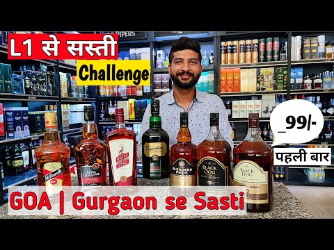 Chandigarh   Cheapest Liquor Prices In India   L 1 से सस्ती Liquor, Challenge   Goa से Half Price