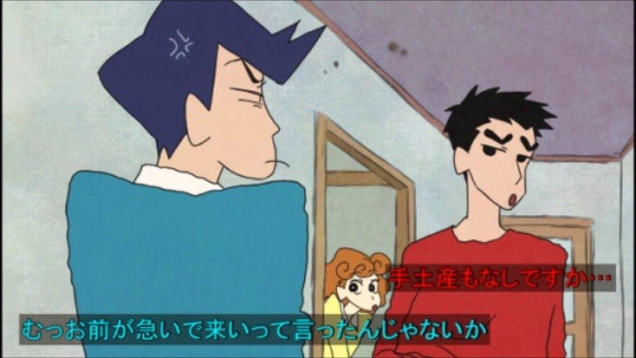 【クレヨンしんちゃん】しんちゃんの高校生になった姿がイケメン!