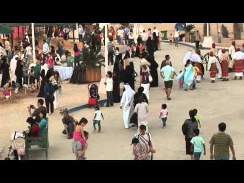 Qatar - Tourism