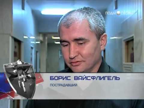 Участники домодедовской ОПГ на скамье подсудимых