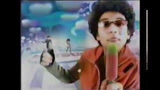 Comerciales de Canal 5 México (2006) - 00
