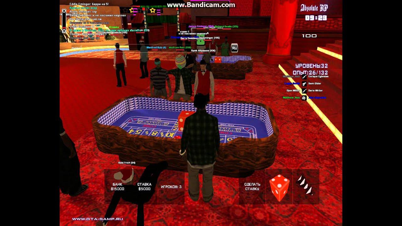 Absolute role play чит на казино рулетка kaprizulka