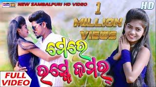 mere-rashke-qamar-umakant-barik-new-sambalpuri-2020-music-media-sambalpuri