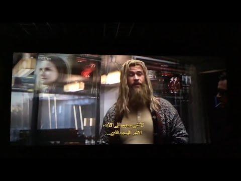 Hulk Suit Up Scene Avengers 4 Endgame Youtube