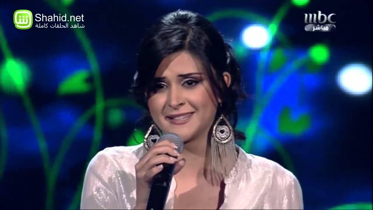 Arab Idol الفرصة الأخيرة سلمى رشيد
