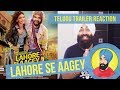 Indian Boy Reacts to Pakistani Movie Lahore Se Aagey Trailer 76