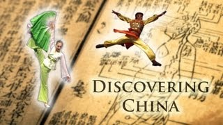 Discovering China - Chinese Medicine & Dance