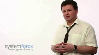 Обучение Forex  Курс 5 Урок 1  Технический анализ  Первый шаг