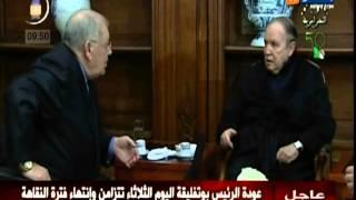 الرئيس بوتفليقة يعود مساء اليوم الثلاثاء الى الجزائر