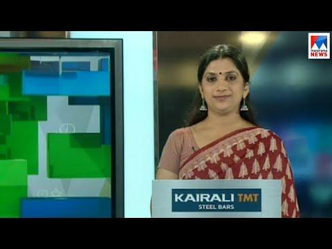 എട്ടു മണി വാർത്ത | 8 A M News | News Anchor -  Dhanya Kiran | December 30, 2018