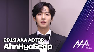 ★2019 Asia Artist Awards (2019 AAA) Actor AHNHYOSEOP★