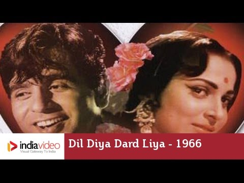 Dil Diya Dard Liya is listed (or ranked) 17 on the list The Best Waheeda Rehman Movies