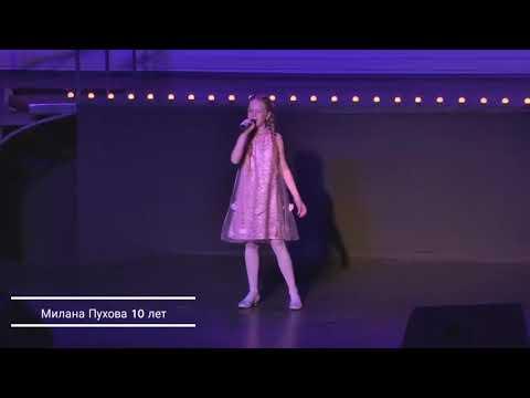 Милана Пухова (школа вокала Бревис) - Скоро наступит весна( Cover Алиса Кожикина)