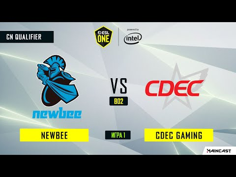 Newbee vs CDEC Gaming vod