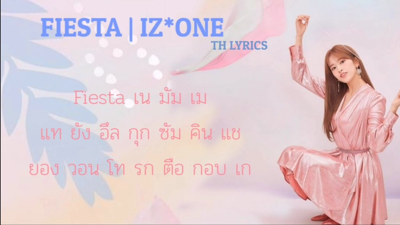 [เนื้อร้อง] FIESTA - IZ*ONE(아이즈원)