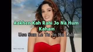 Bheege honth tere -1 karaoke with lyrics