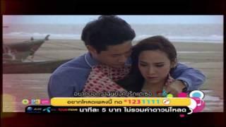 [MV] พูดในใจ (Ost.ในรอยรัก) / เจี๊ยบ วรรธนา