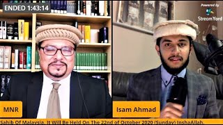 Introductory Live Session 18 With Azeezam Isam Ahmad عصام احمد Of UK Today 2PM German Time.