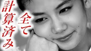 【衝撃】清水富美加が幸福の科学で芸能活動できるワケが実は… チャンネ...