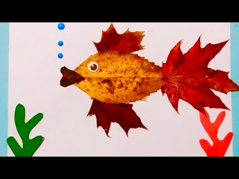 Рыбки из листьев своими руками