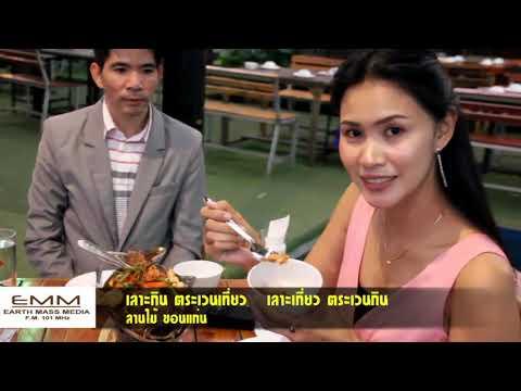 รีวิวร้านอาหารลานไม้ ขอนแก่นEP02
