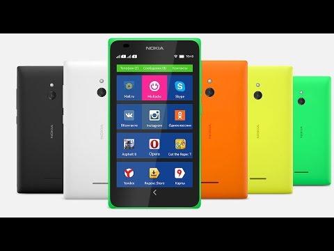 Клуб любителей девайсов Nokia и Microsoft / Скачать