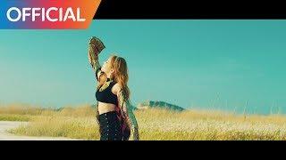 청하 (CHUNG HA) - Why Don
