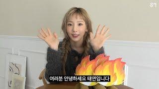 [TAEYEON 태연] 🔥 '불티' 인터뷰 🔥 | 'Spark' Interview