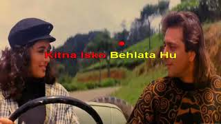 Mera Dil Bhi Kitna Pagal Hai Saajan 1991 Hindi Karaoke from Hyderabad Karaoke Club