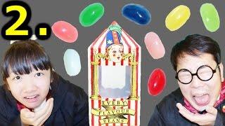 ★「ゲロ・鼻クソ・耳あか・・・激マズのオンパレード!百味ビーンズ!」ハリー・ポッター後編★Every Flavour Beans「Harry potter」★ thumbnail