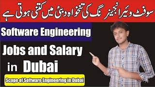 Software Engineering Jobs in Dubai with Salary