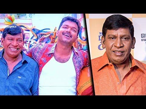 Vadivelu's character in Vijay's Mersal Revealed! | Atlee, Samantha | Hot Tamil Cinema News thumbnail