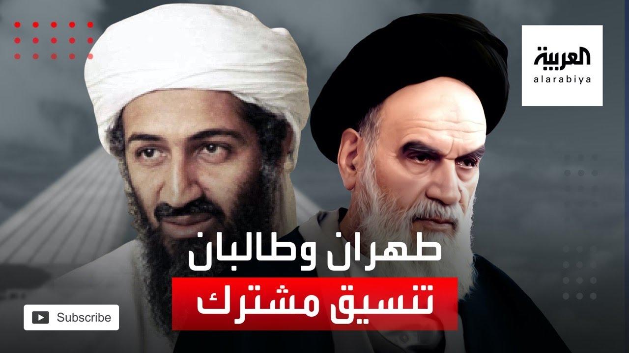 طهران تعترف بتعاون وتنسيق أمني مع حركة طالبان  - نشر قبل 19 ساعة