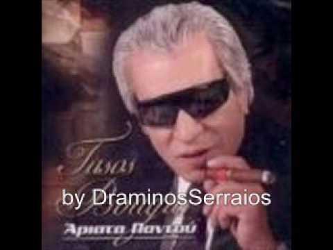 Tassos Bougas - M' agapas agapi mou - Greek