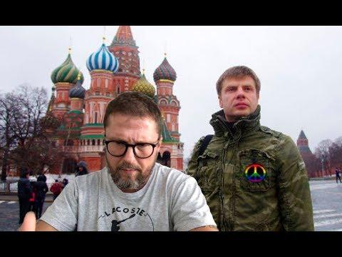 Алексей Гончаренко занят не тем