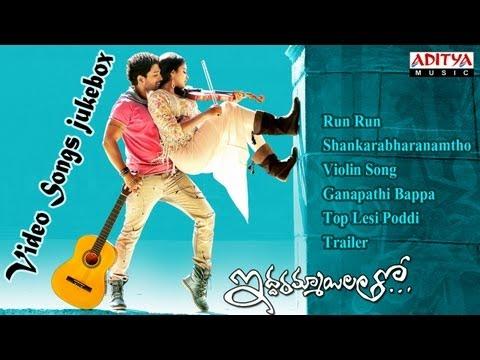 Iddarammayilatho Movie   Video Songs Jukebox   Allu Arjun, Amala Paul, Catherine Tresa