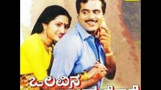 Olavina Udugore | Full Kannada Movie Online | Ambarish, Manjula Sharma.