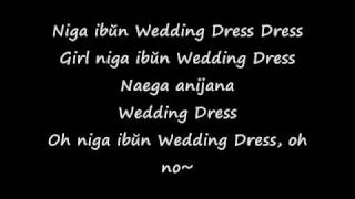 Wedding Dress - Taeyang Lyrics