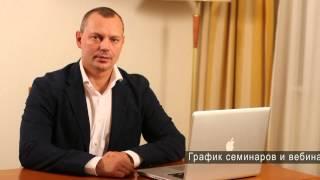 Об ответственности. Александр Палиенко.