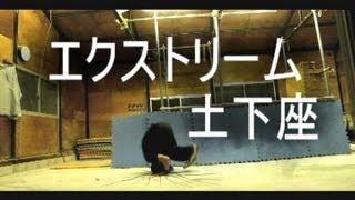 今、日本の若者の間で流行っているニュースポーツです。 動画では、いく...